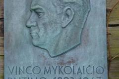 V.Mykolaičio - Putino tėviškėje - muziejuje